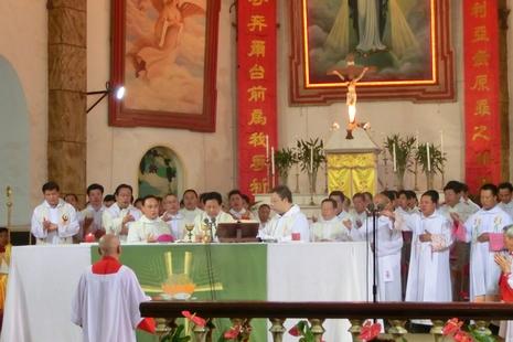 宗教局舉辦天主教研討班,全體主教共祭