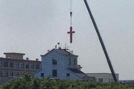 【文件】強烈呼籲停止強拆教堂十字架的運動