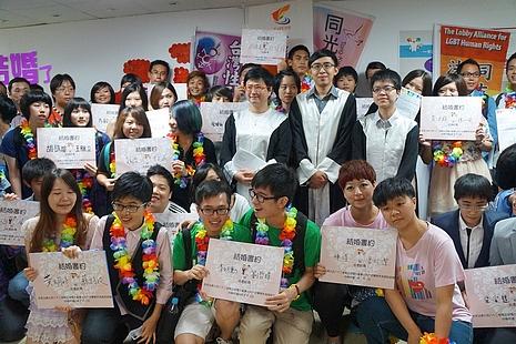 台教会办关怀同性婚姻研习营前,同志集体结婚登记被拒