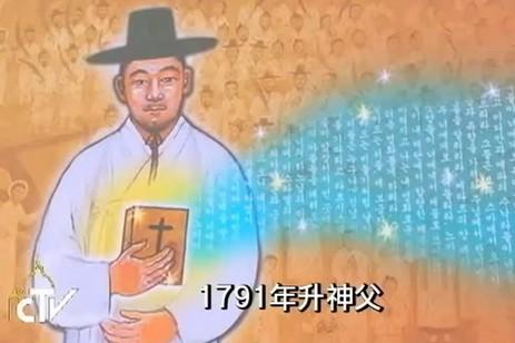 【鹽與光:教會透視】2014.08.20