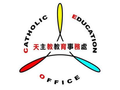 【文件】香港教區教育事務處發出因應可能罷課的指引