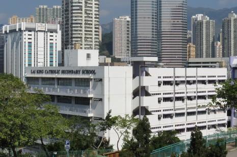 香港教區發出罷課《指引》,不建議懲處學生