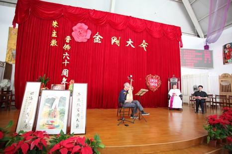 溫州教區總堂區慶祝朱維方主教晉鐸六十周年