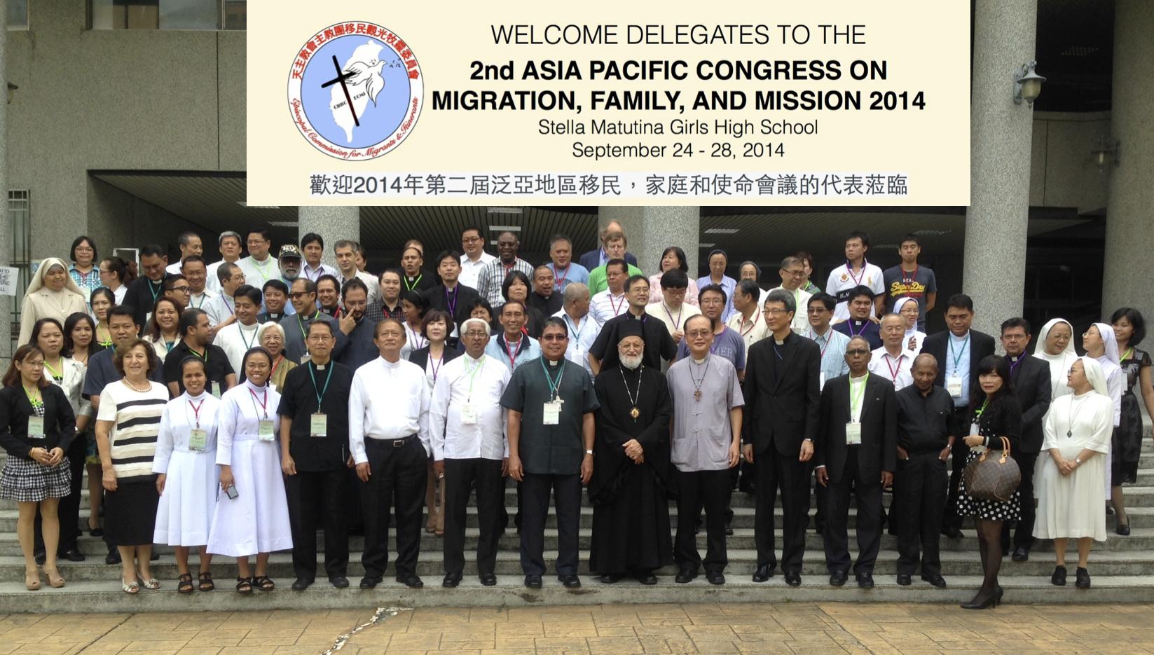泛亞地區移民、家庭和使命會議在台閉幕 thumbnail