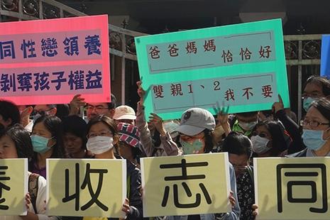 立院公聽會,反同性婚姻團體場外抗議場內解說 thumbnail