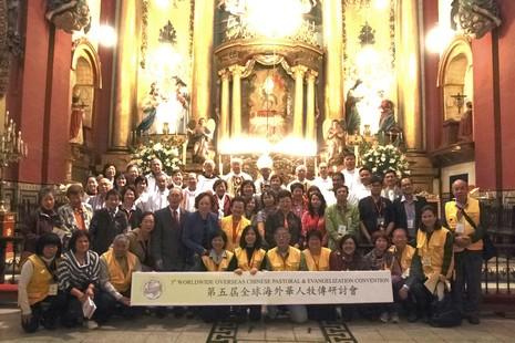 海外華人牧傳大會,研討青年牧民工作