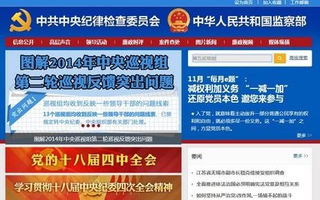中央巡視組反饋浙江官員信教問題,信徒見不見怪
