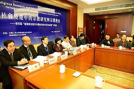 【特稿】天主教神学教育在中国的历史与发展研究报告 thumbnail