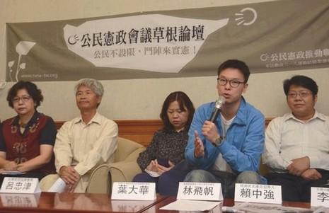 台地方選舉臨近,兩個特殊草根政治團體冒起