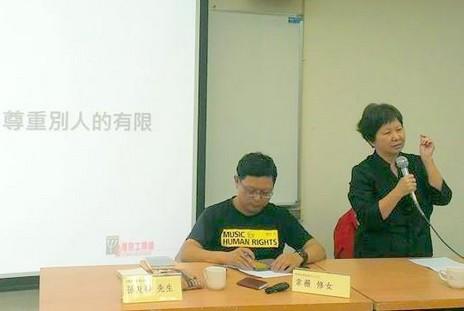 台灣教會應重視「勞動正義」,推動以人為本 thumbnail