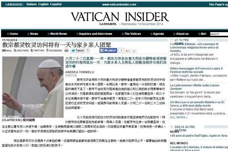 关注教会动态的新闻网推出中文版,开启面向中国的窗口 thumbnail