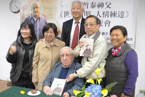 梵二會議結束五十周年前刻,東亞功臣自傳出版