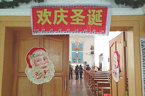 【博文】與大陸年老教友過聖誕,反思教會傳承的寶貴 thumbnail