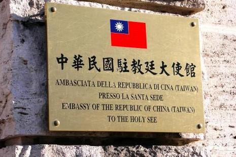 【評論】台梵同時更換大使,突顯教廷高明外交手腕