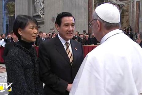 馬英九回應教宗和平文告,與教廷同致力散播真理到大陸