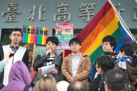 台同性婚姻將由釋憲決定,法務部傾向制定同性伴侶法 thumbnail