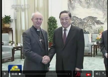 英國坎特伯雷大主教訪華,基督教徒指被利用 thumbnail