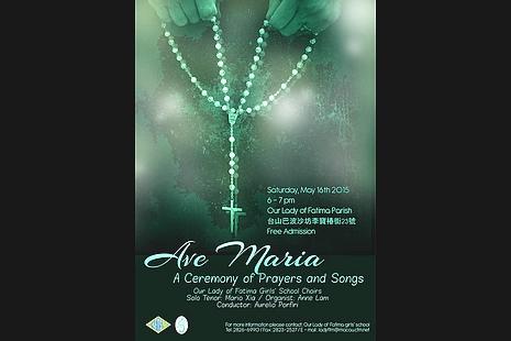澳門辦音樂祈禱會敬禮聖母,指揮家盼向國內推廣聖樂
