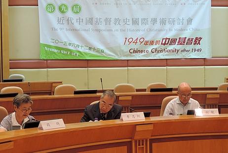 港辦中國基督教研討會,分析國內信徒急增與打壓關係