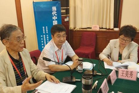 【專訪】社科院基督教首席研究員談教廷、越南、古巴