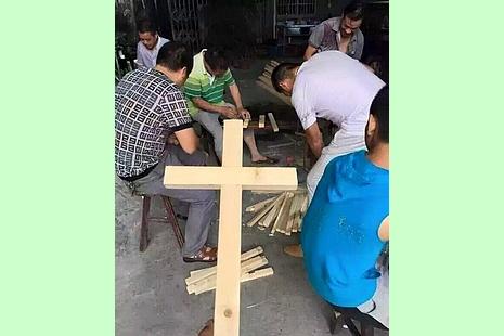 【博文】為國泰民安訴求,徹查浙江強拆十字架之案件