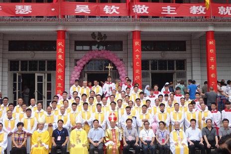 【博文】陳日君樞機:吳欽敬主教就職典禮