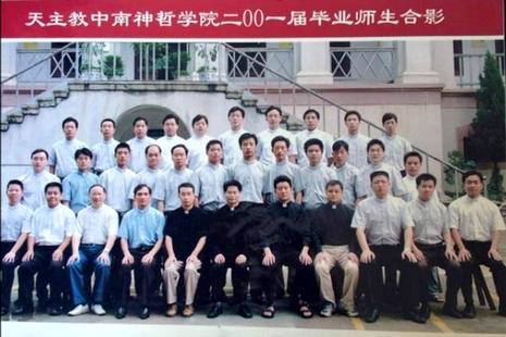 中南神哲學院畢業班譴責強拆行為,教會團體陸續聲援 thumbnail