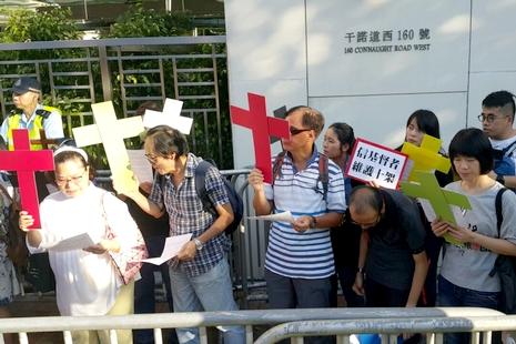 香港信徒為強拆十字架祈禱,促尊重信仰自由停止迫害