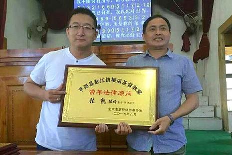浙江強拆案律師於教堂被捕,公安翻牆將其帶走
