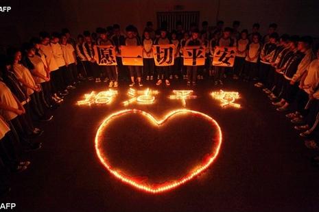 中國天津塘沽大爆炸,教宗方濟各為傷亡者祈禱 thumbnail