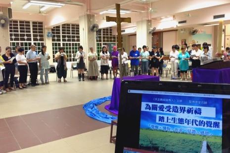 香港教徒响应首个受造界祈祷日,从中反省生态皈依