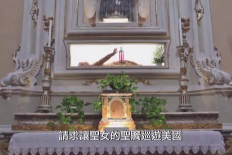 【鹽與光:教會透視】2015.09.15 thumbnail