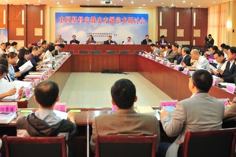 甲骨文之鄉辦研討會,探討中華文化與基督宗教聯繫 thumbnail