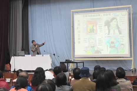 香港教區關顧小組就其對同性戀者的牧靈工作辯護