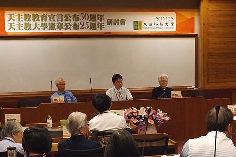 台灣文藻大學周年慶,辦研討會宣揚教會教育理念