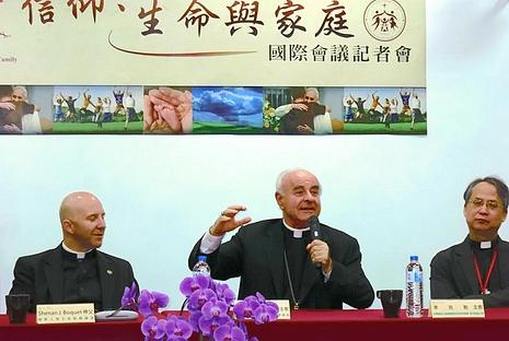 第二十屆亞太區信仰、生命與家庭國際會議在台召開 thumbnail
