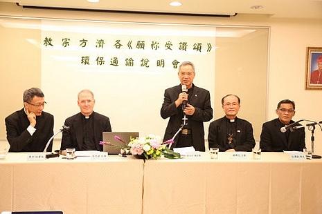 台主教團發牧函籲教友從細節做起環保,響應教宗號召