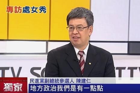 台教友副總統候選人談中梵關係,透露梵方曾言需耐心