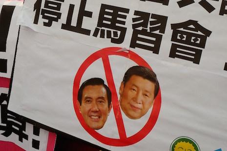 兩岸領袖歷史性會面,令民進黨總統候選人外交受壓力