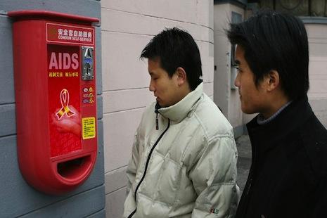 【特稿】浙江校園派發避孕套防愛滋病,教會倡採不同手法 thumbnail