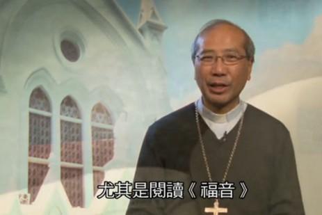【視頻】夏主教講解如何善度慈悲禧年 thumbnail