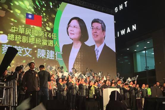 教廷派駐日總主教出席台灣總統就職典禮 thumbnail