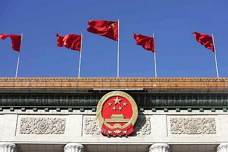 宗教局推出一六年工作要點,對中國教會有更多安排