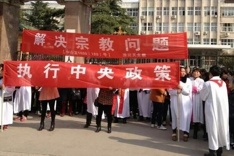河南信陽教產爭議傷及修女,三百教友遊行到政府抗議