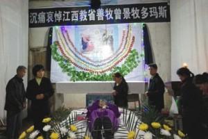 CH_Bishop Zeng Jingmu_1