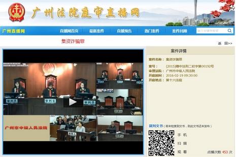 香港牧師疑在內地被捕失蹤,其妻稱消息誤傳他仍在港