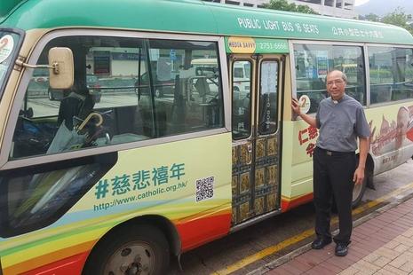 二十輛慈悲小巴穿梭香港各處,在鬧市中見證天主慈悲