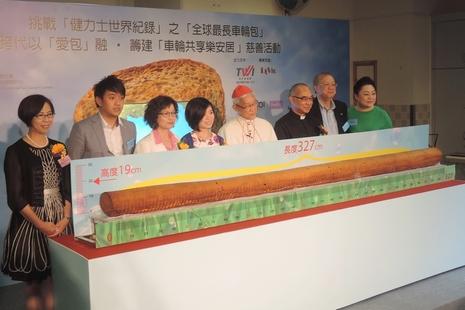 香港聖雲先會與慈善團體製全球最長車輪包為長者籌款 thumbnail
