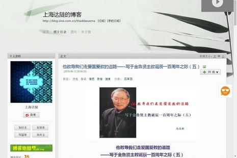 上海馬達欽主教稱曾受外界蠱惑,對愛國會作出錯誤言行