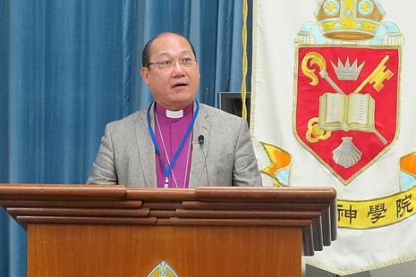 聖公會大主教辯解與北京關係,稱以中國人方式行事 thumbnail